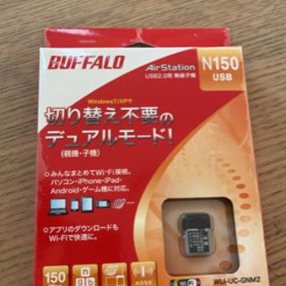 USB wifi 無線子機