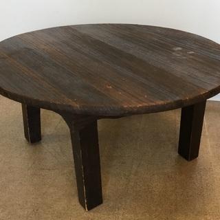 レトロ風・座卓丸テーブル・ちゃぶ台
