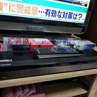 ☆トリプルチューナー・2TB HDD!REGZAブルーレイDBR...