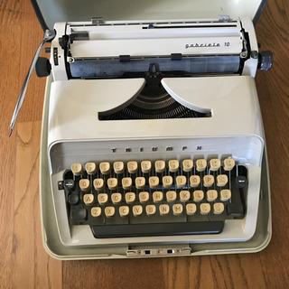 TRIUMPH タイプライター 廃棄予定