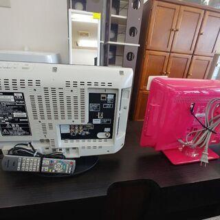 テレビ19インチ 2台あります。