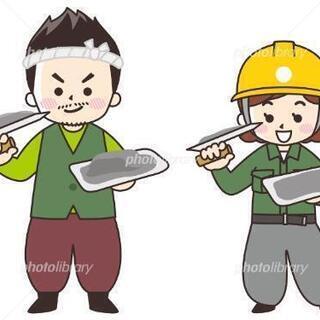 【急募!日払い可】塗装、下地補修、外溝、タイル、左官!現場作業員...