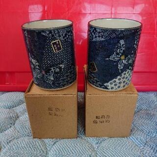 民芸 藍染め 鮨湯呑