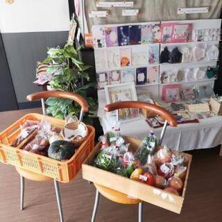 身体に優しいランチや無農薬野菜、ハンドメイドを販売している食堂です☆ − 北海道
