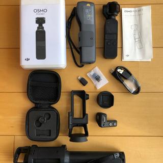 DJI Osmo Pocket カメラ オプション盛り沢山
