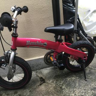 子ども自転車ヘンシンバイク