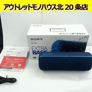 美品 ワイヤレスポータブルスピーカー SRS-XB22 Blue...
