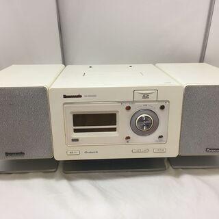 Panasonic ミニコンポ SA-NS550SD