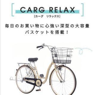 本日のみ値下げ!!ほぼ未使用!26インチ 自転車