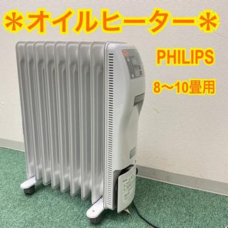【ご来店限定】*フィリップス オイルヒーター1300EX *
