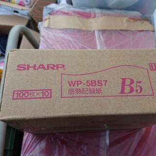 📢 新品 SHARP 1000枚入😜