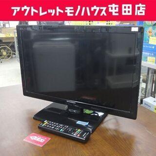 液晶テレビ 24インチ 2014年製 三菱 LCD-24LB4☆...