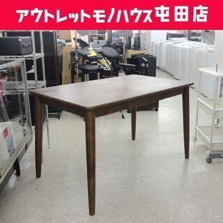 ダイニングテーブル 幅115cm 引出し付き テーブル 木目 ブ...