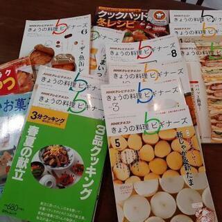 料理本 15冊