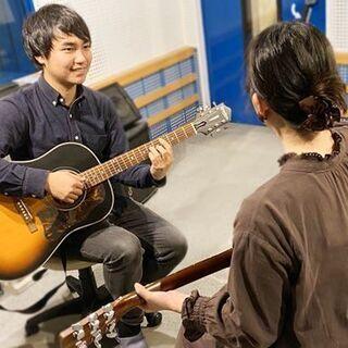 アコースティックギター教室 - Studio NU-VU (スタ...