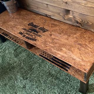 お洒落 OCB木材 使い勝手様様 センターテーブルやテレビ台に♪ 新品