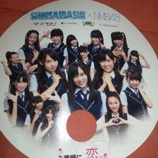 残り1枚です🔥NMB48(山本彩) AKB48 うちわ