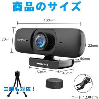 ェブカメラ C60 フルHD 1080P 30FPS 200万画...