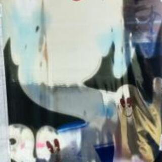 ハロウィンお化け👻アルミ等身大サイズポスター