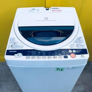 958番 TOSHIBA✨東芝電気洗濯機✨AW-60GK‼️