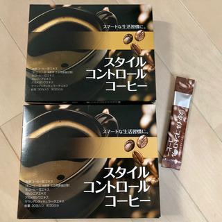新品 スタイルコントロール コーヒー ダイエット 2箱セット