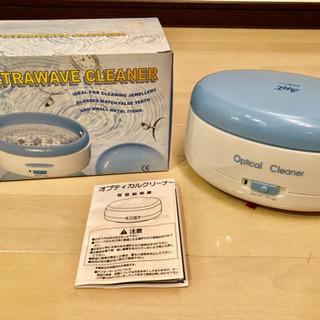 新品!オプティカルクリーナー アクセサリー 眼鏡 ケア 洗浄