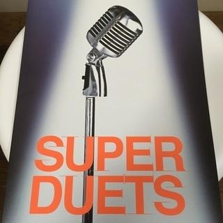 コンサート「Musical Songs Concert SUPE...