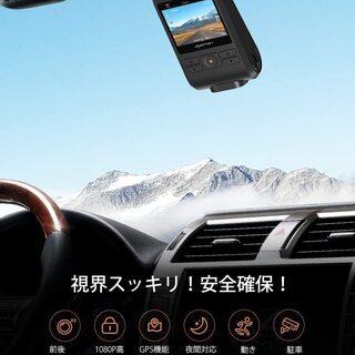 【新品】ドライブレコーダー 前後カメラ 32Gカード付き 200...