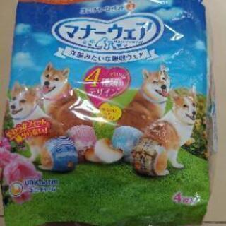犬用「マナーウェア 女の子用」1パック4枚入120円複数購入可