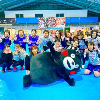 熊本の皆さん、楽しくフットサルしませんか??✨