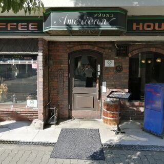 桃谷駅  徒歩8分   レトロな喫茶店でのスタッフ。