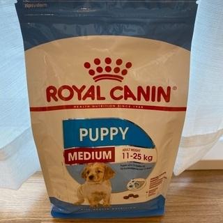 子犬の餌 ロイヤルカナン