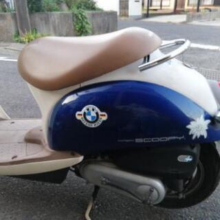クレアスクービー 50cc 実動 - バイク