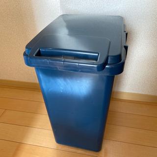 ゴミ箱 ペール 45L