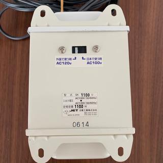 日章工業 変圧器 海外 国内 両用タイプ AC120V⇔AC100V  - 家電