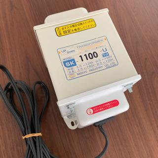 日章工業 変圧器 海外 国内 両用タイプ AC120V⇔AC100V の画像