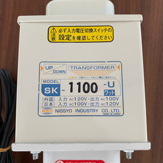 日章工業 変圧器 海外 国内 両用タイプ AC120V⇔AC100V  - 品川区