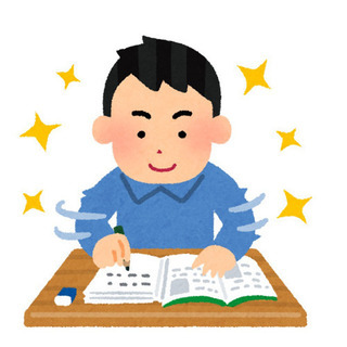 家庭教師 生徒募集中 テストで80,90取ってみない!?