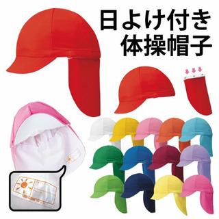 水色のカラー帽