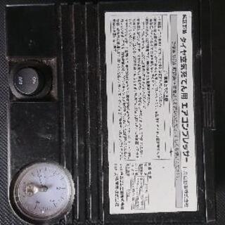 コンプレッサー  NO-2