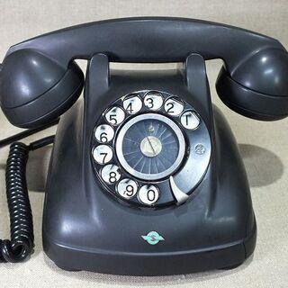 【苫小牧バナナ】現状品 電電公社 黒電話 4号 A電話機 ブルー...