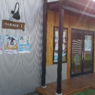 「書写Cafeオープン!」美文字を学んでみませんか!【書き方・書...