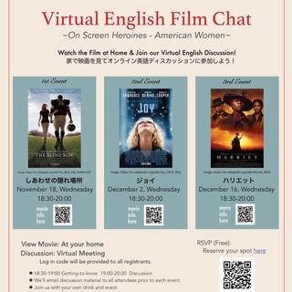 (無料)Virtual English Film Chat…