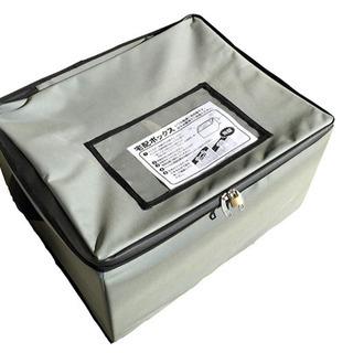 簡易型 宅配ボックス 大容量75リットル ワイヤー付き<折…