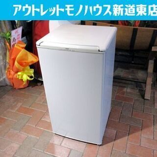 ◇冷蔵庫 75L 1ドア 2008年製 三洋 SR-81P スリ...