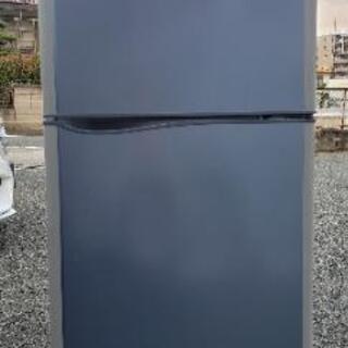 三菱冷蔵庫 136L