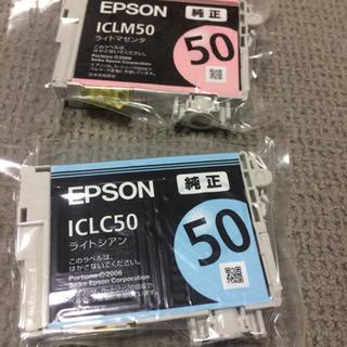 EPSON純正インク2個セット