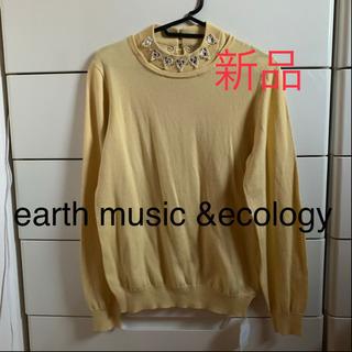 【新品】earth music &ecology ニット