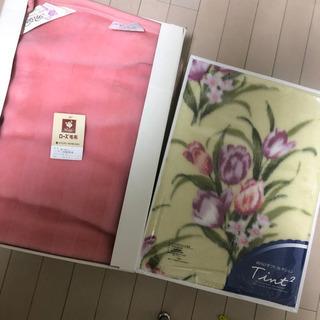 京都 西川 かけ毛布 敷き毛布 2点 箱入り未使用品