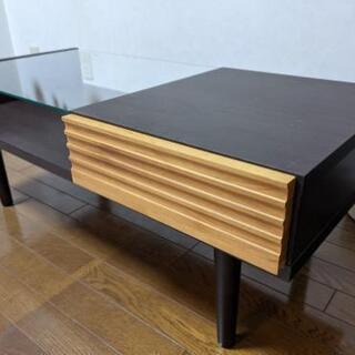 フランフラン リビングテーブル/ローテーブル - 家具